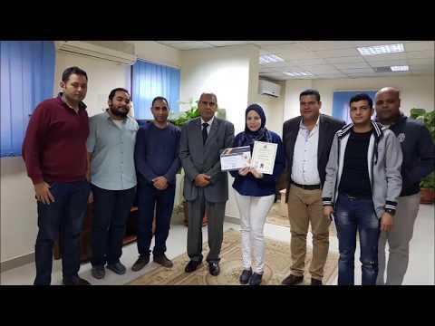 First Aid at Burg El Arab Petroleum Co. 2016-2017