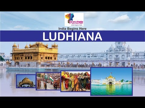 Ludhiana | Punjab Tourism | Top Places to Visit in Punjab | Incredible India