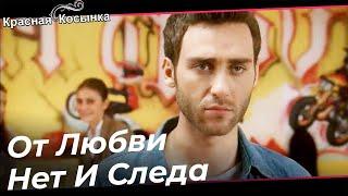 Проблема Ильяса Асие Красная Косынка Турецкий Сериал 24 Серия
