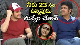 nagarjuna funny complaints on akhil akkineni amala hello movie interview filmylooks