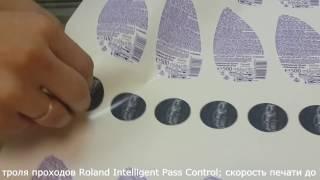 Плоттерная резка - Срочная печать полиграфической продукции(, 2014-03-02T13:40:03.000Z)