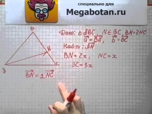 Гдз Геометрия 10 Класс Мегаботан