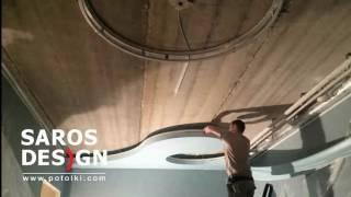 Многоуровневый натяжной потолок Saros Design за два дня
