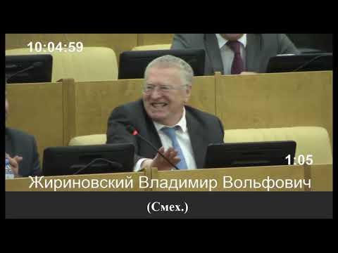Жириновский предсказал будущее