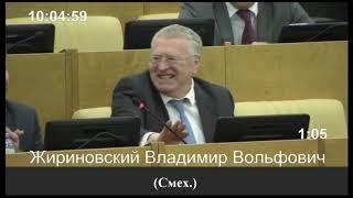 Жириновский предсказал будущее Справедливой России