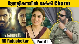 Cinematographer RD Rajasekar Interview About Thambi Movie | Jyothika Karthi Surya Nayanthara Part 1