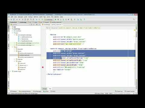 안드로이드 앱 프로그래밍 무료 강좌3 (MainActivity 레이아웃, 이벤트 구성)
