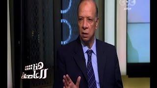 فيديو.. محافظ القاهرة: لم أدفع مليما واحدا للكسب غير المشروع