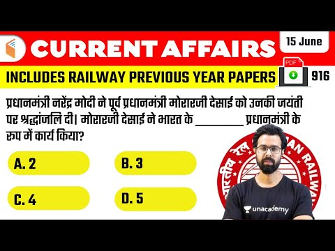 5:00 AM - Current Affairs Quiz 2021 by Bhunesh Sir | 15 June 2021 | Current Affairs Today