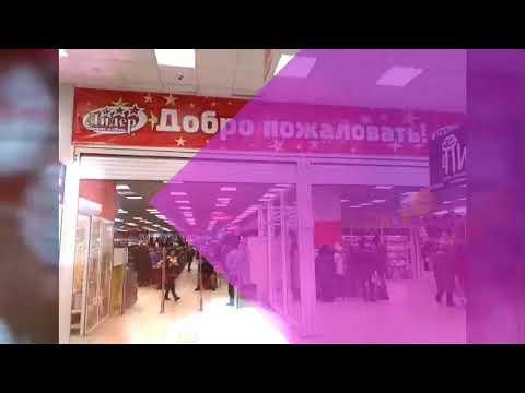 Торговый центр Автобус Магазин Лидер г. Сызрань