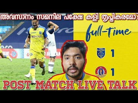 Kerala Blasters vs East Bengal Post Match Talk Live 1-1