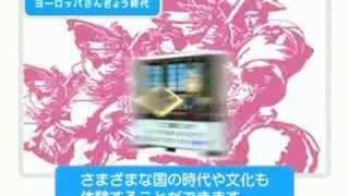 Sim city DS 2: Japanese trailer