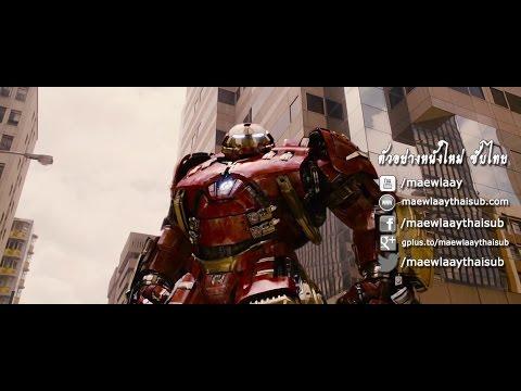 ตัวอย่างหนัง Avengers: Age Of Ultron (อเวนเจอร์ส : มหาศึกอัลตรอนถล่มโลก) ซับไทย