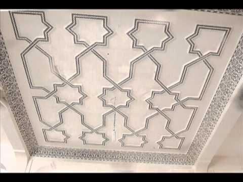 Decoration platre marocain youtube - Decoration des plafonds en platre ...