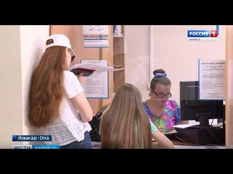 Работа на лето: Центры занятости Марий Эл начали трудоустраивать подростков