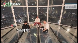 [LEGEND HOT CLIPS] [MY LITTLE OLD BOY] [EP 122-4]   Scary Spartan education of Jongkook! (ENG SUB)