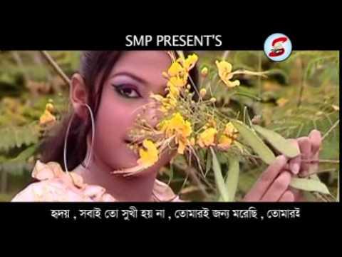 1 S M Sharat Shudhu Valobasha Mix 2