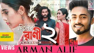 Diler Rani 2   দিলের রাণী ২   Ankur Mahamud Feat Arman Alif   Bangla New Song 2018