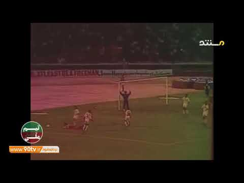 QWC 1994 Iran vs. Syria 1-1 (27.06.1993) (re-upload)