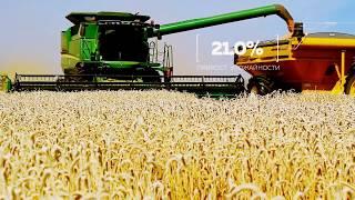 Дрон для сельского хозяйства АГРОСКАН Беспилотник применение в сельском хозяйства
