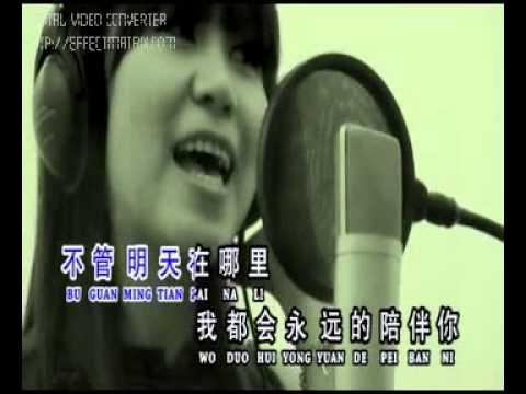 Ficca Tjen - Zai Xin Li Cong Ci Yong Yuan You Ge Ni