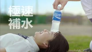ION SUPPLY DRINK POCARI SWEAT 極速補水豐富電解質對抗中暑LIKE YOUR B...