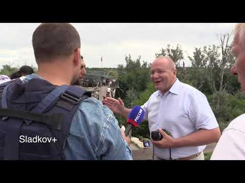 Донбас Украина, диалоги