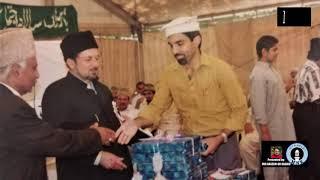 Promo Live Session 18 With Mohtaram Hafeez Ur Rahman Anwar Sahib Germany InshaAllah 24 December 1PM.