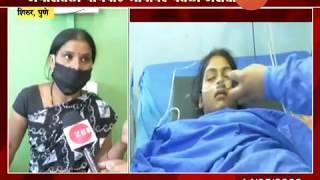 Pune,Shirur Accident