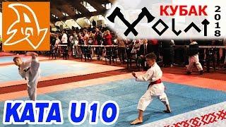 Кубок Волат. Сревнования по каратэ Минск. Раздел ката 8-9 лет. Karate competitions. Kata u10.