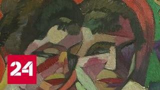 Ультиматум цвета: в Бахрушинском музее открылась выставка Аристарха Лентулова