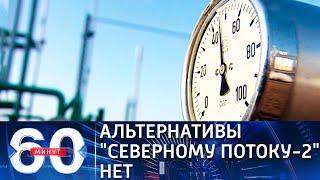 Интересы Киева принесли в жертву \