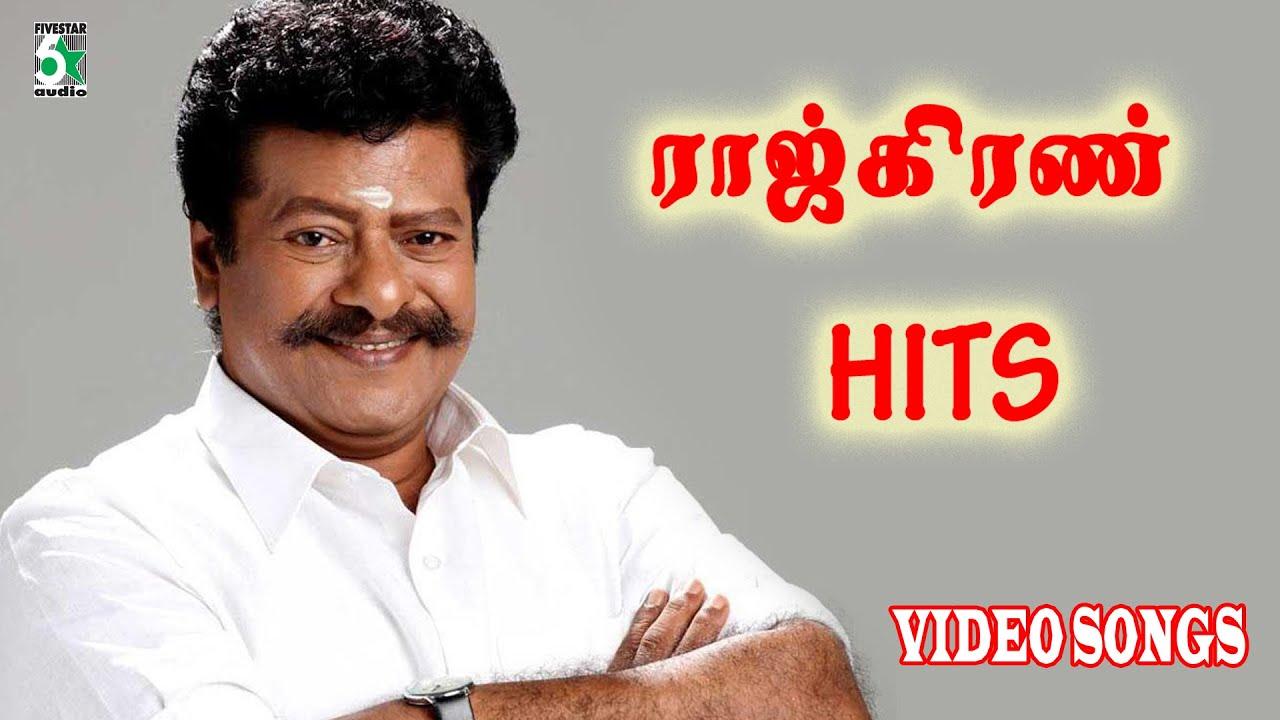 aranmanai kili tamil movie mp3 songs free download