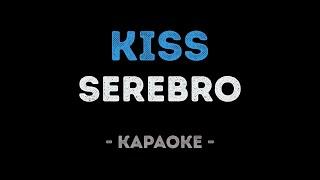 SEREBRO - Kiss (Караоке)