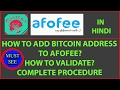 HINDI - MUST SEE - HOW TO ADD BITCOIN ADDRESS TO AFOFEE AND HOW TO VALIDATE AND COMPLETE PROCEDURE.