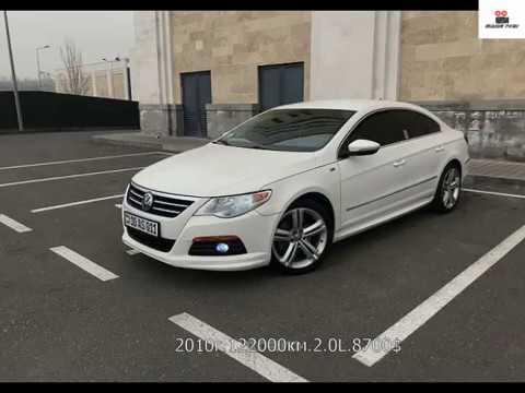 Продажа машин в Армении ценники машин в Ереване Часть4