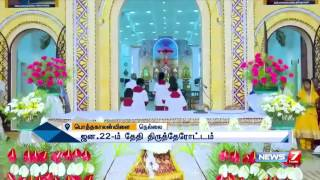 Matha festival flagged off in Pothakalanvilai church near Tisayanvilai