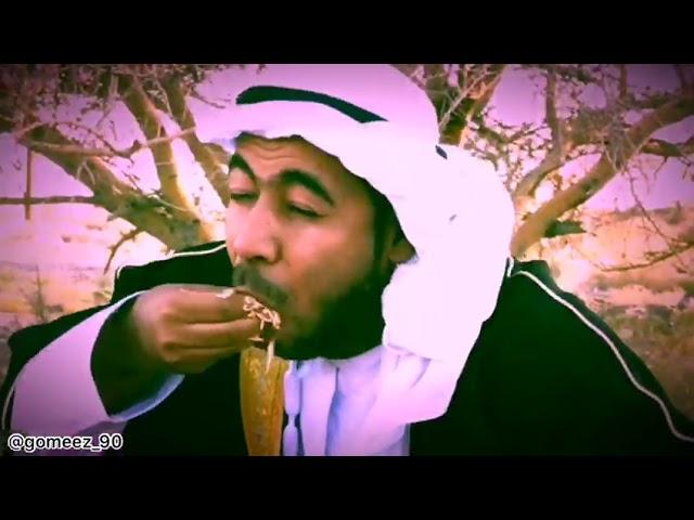 AL WALI BASMATI RICE | 25 | الوالي ارز بسمتي