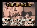Download Video old is gold. a theatre add in malayalam film industry during 1960 MP4,  Mp3,  Flv, 3GP & WebM gratis