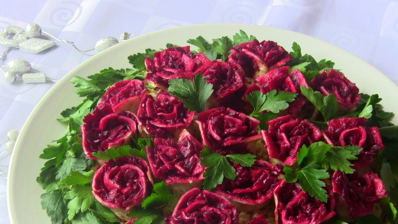 роза из свеклы салат рецепт