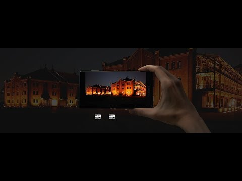 Xperia XZ2 Premium – The world's highest ISO sensitivity video recording in a smartphone