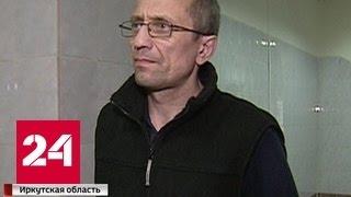 Ангарский маньяк 2016 милиционер Михаил Попков: убийство 81 женщины, документальный фильм, видео