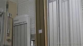 Инфракрасные обогреватели. Ассортимент. Установка.(В ассортименте МПО Электромонтаж широко представлены инфракрасные обогреватели ведущих производителей..., 2012-12-26T14:23:39.000Z)