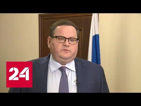 Минтруда: в первый день выплаты по 10 тысяч рублей получили 15 миллионов семей - Россия 24