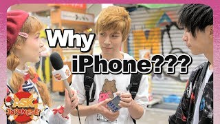Gambar cover Brand FANATICS: Why are Japanese obsessed with the Iphone?