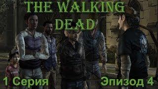 The Walking Dead / Саванна (4 эпизод)