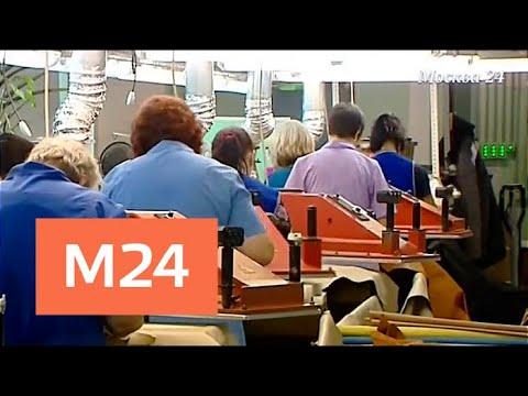 Названы самые высокооплачиваемые профессии в Москве - Москва 24