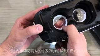 三星 Samsung Gear VR 虛擬實境眼鏡手機安裝示意