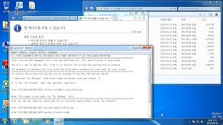 AppCheck Anti-Ransomware : Magniber Ransomware (.{Random Extension} / readme.txt) Block Video Mp3