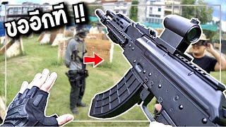 ปืนเพื่อนก็เหมือนปืนผม.. ปืนของผมก็คือปืนผม.. ปืนเพื่อนหรือปืนผมก็ปืนของผมไม่ใช่ปืนเพื่อน !! (BBGun)